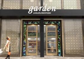 garden(ガーデン) 姫路店