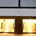 JKプラネット鹿児島天文館店