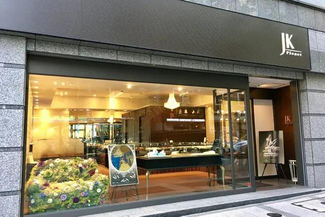JKPlanet(JKプラネット) 銀座本店