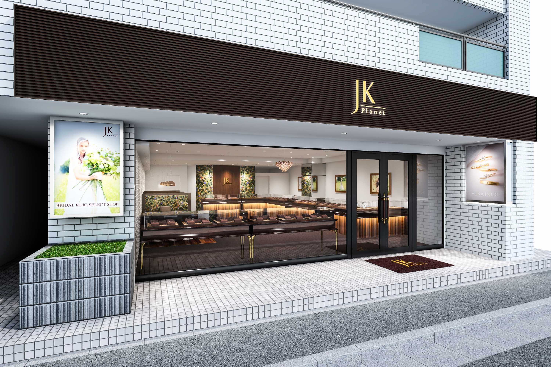 JKPlanet(JKプラネット) 名古屋栄店